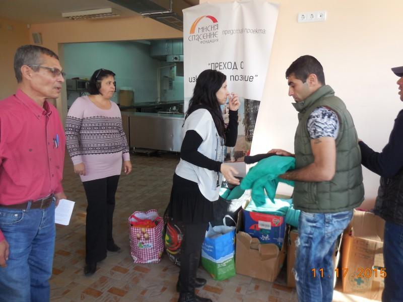 помощи за бежанци